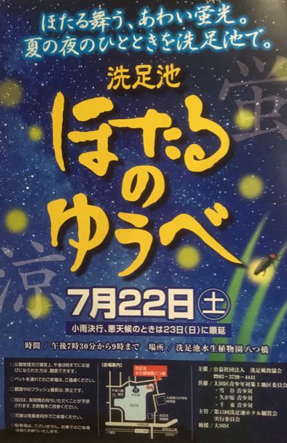 72639324-D37B-4E32-A47D-137183DEC86D.jpg