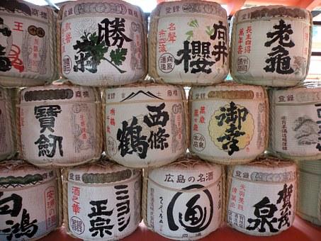 sake-99516__340