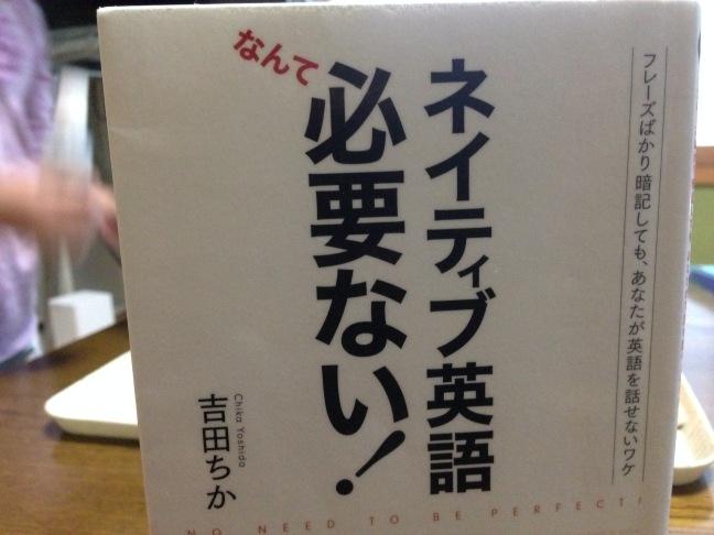 IMG_0702[1].JPG